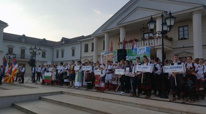 Završen Međunarodni festival folklora