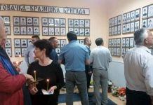 Obilježeno 26 godina od formiranja Višegradske brigade VRS