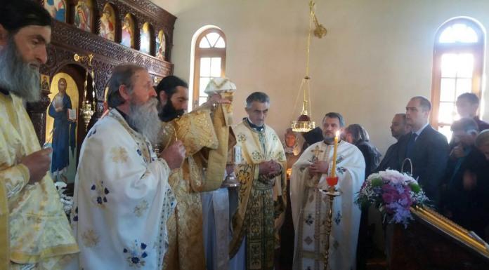 Obilježena krsna slava manastira Vaznesenja Gospodnjeg u Vardištu