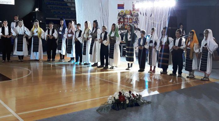 Održana Druga smotra dječijeg folklornog stvaralaštva