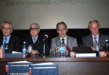 Promovisan prvi tom Enciklopedije Srpske