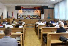 Odluka o dodjeli priznanja zaslužnim pojedincima i ustanovama