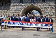 U Andrićgradu dočekano 900 djece sa Kosova i Metohije