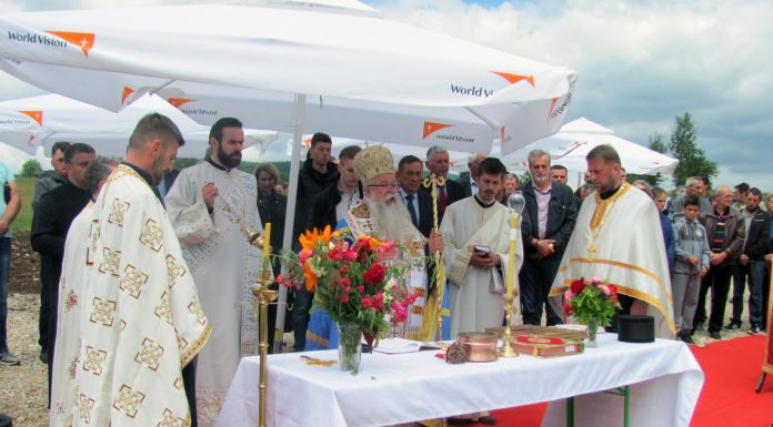 Mitropolit osveštao zemljište za izgradnju hrama u Bjelosavljevićima