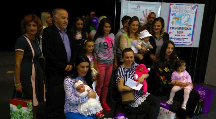 Na tradicionalnoj konferenciji učestvovalo 105 beba
