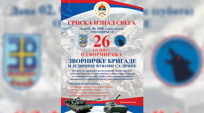 Sutra obilježavanje 26 godina od formiranja Zvorničke brigade