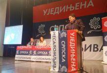 Stevandić: Samo ujedinjena i jaka Srpska može da opstane