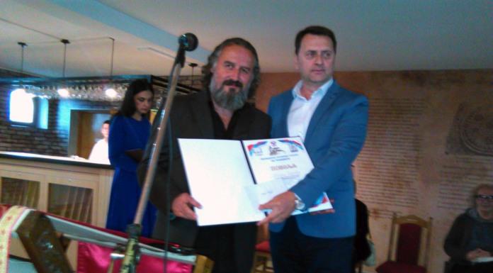 Pjesnički susreti na Romaniji u znaku Vidovdana