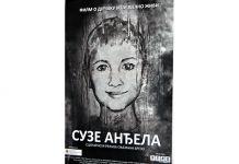 Promocija dokumentarnog filma o ubistvu Slobodana Stojanovića