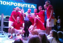 """Svečano zatvoren """"Ilindan sport fest - Jelen kup"""""""