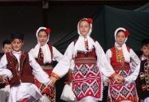 KUD Cvetan Dimov Skoplje, Makedonija