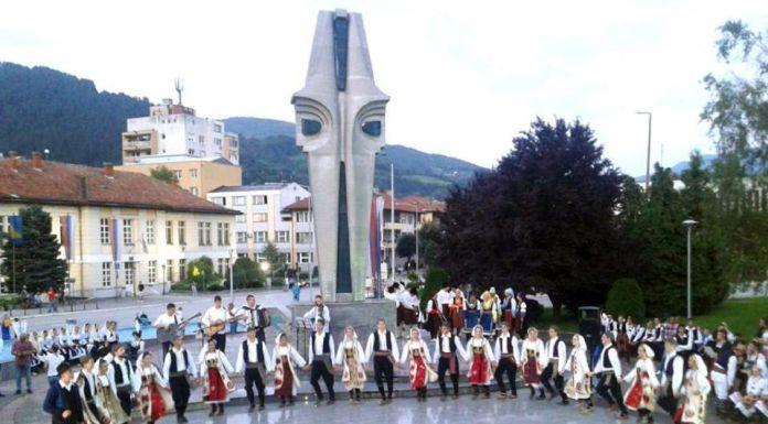 Na smotri narodnih igara šest društava iz Srpske i Srbije