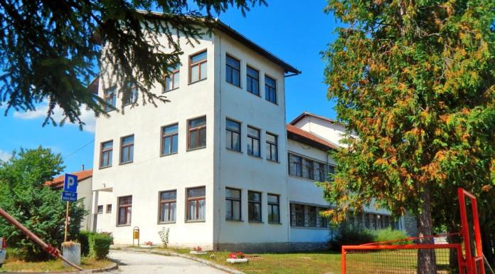 Srednjoškolski centar Pale