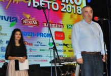 """Stevanović otvorio """"Zvorničko ljeto 2018"""""""