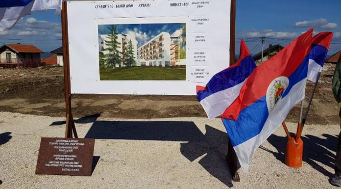 Položen kamen temeljac za policijsku stanicu i studentski dom