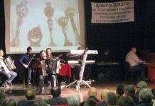 Održan 12. muzički festival slijepih i slabovidih lica